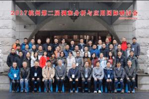 2nd Hangzhou workshop