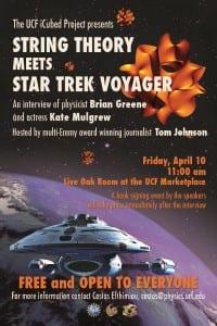 String Theory meets Star Trek_postcard